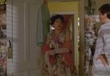 Фильм Навострите ваши уши / Prick Up Your Ears (1987) - cцена 1