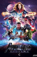 Мстители: Финал - Дополнительные материалы / Avengers: Endgame - Bonuces (2019)