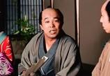 Фильм Спасение слепого самурая / Zatoichi The Outlaw (1967) - cцена 2