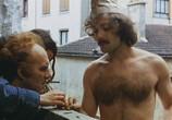 Фильм Темрок / Themroc (1973) - cцена 4
