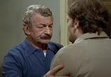 Фильм Плохой сын / Un mauvais fils (1980) - cцена 3