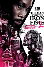 Железный Кулак 2: Дополнительные материалы / The Man with the Iron Fists 2: Bonuces (2015)