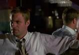 Сцена из фильма В компании мужчин / In the company of men (1997) В компании мужчин сцена 1