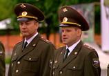 Сцена из фильма Солдаты (2003)