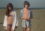 Сцена из фильма Отель на пляже / L'hôtel de la plage (1978) Отель на пляже сцена 4