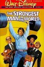Самый сильный человек в мире / The Strongest Man in the World (1975)