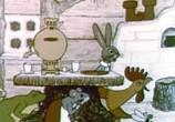 Сцена из фильма В мире сказок. Сборник мультфильмов. Выпуск 5 (2004) В мире сказок. Сборник мультфильмов. Выпуск 5 сцена 6