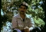 Фильм Заводила (1987) - cцена 1