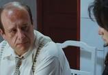Сцена из фильма Манолете / Manolete (2007) Манолете сцена 14