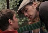 Сериал Родители / Parenthood (2011) - cцена 6