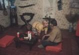 Сцена из фильма Похитители воды (1992) Похитители воды сцена 5