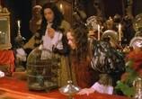 Сцена из фильма Королевская милость / Restoration (1995) Королевская милость сцена 2