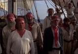 Сцена из фильма Желтая борода / Yellowbeard (1983) Желтая борода сцена 9