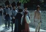 Фильм Май / Máj (2008) - cцена 1