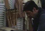 Сцена из фильма Кого хочу я больше / Cosa voglio di più (2011) Кого я хочу больше сцена 3