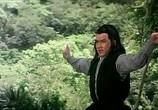 Сцена из фильма Убить с интригой / Jian hua yan yu Jiang Nan (1977) Убить с интригой сцена 6