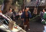 Фильм Меч из трости Затойчи / Zatoichis Cane Sword (1967) - cцена 1