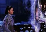 Фильм Подземелье драконов / Dungeons & Dragons  (2000) - cцена 9