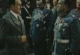 Сцена из фильма Падение Берлина (1949) Падение Берлина сцена 7