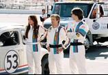 Фильм Сумасшедшие гонки / Herbie Fully Loaded (2005) - cцена 8