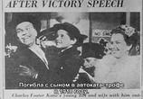 Сцена из фильма Гражданин Кейн / Citizen Kane (1941) Гражданин Кейн сцена 8