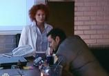 Сцена из фильма Проснемся вместе? (2012) Проснемся вместе? сцена 4