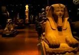 ТВ Писари Древнего Египта / Ancient Egyptian Scribe (2013) - cцена 6