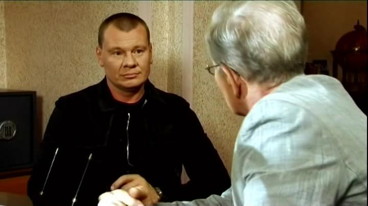 Сериал Грязная работа (2009-2010) 1 2 сезоны
