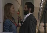 Сцена из фильма Академия шпионов / HaMidrasha (2015) Академия шпионов сцена 6