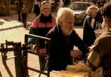 Сцена из фильма Рина / Ryna (2005) Рина сцена 2