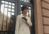 Сцена из фильма Принцесса на бобах (1997) Принцесса на бобах сцена 3