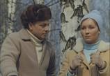 Сцена из фильма Ход белой королевы (1972)