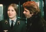 Сцена из фильма 34-й скорый (1981) 34-й скорый сцена 3