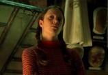 Сцена из фильма Коллекционер (2001) Коллекционер сцена 3