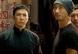 Фильм Ип Ман 2 / Ip Man 2 (2010) - cцена 6