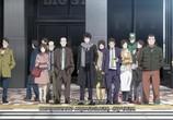 Мультфильм О моём перерождении в слизь / Tensei Shitara Slime Datta Ken (2018) - cцена 8