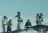 Фильм Снежная тюрьма / Into the White (2012) - cцена 1