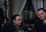 Фильм Хоффа / Hoffa (1992) - cцена 4