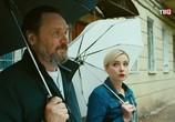 Фильм Женщина в зеркале (2018) - cцена 5