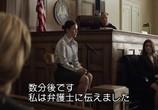 Фильм Только правда / The Whole Truth (2016) - cцена 8