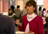 Сцена из фильма Мёд и клевер / Hachimitsu to kurôbâ (2008) Мёд и клевер сцена 4