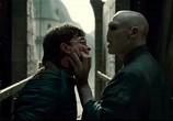 Фильм Гарри Поттер и Дары смерти: Часть 1 / Harry Potter and the Deathly Hallows: Part 1 (2010) - cцена 7