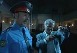 Сцена из фильма Театр Обреченных (Смерть опускает занавес) (2006)