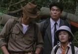 Фильм Годзилла против Мотры: Битва за Землю / Gojira vs. Mosura (1992) - cцена 3