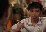 Сериал Детство Шелдона / Young Sheldon (2017) - cцена 9