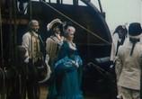 Сцена из фильма Царская охота (1990) Царская охота сцена 3