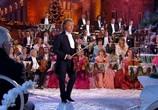 Сцена из фильма Andre Rieu - Home for the Holidays (2012) Andre Rieu - Home for the Holidays сцена 5