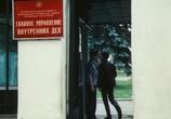 Сцена из фильма Вход в лабиринт (1989) Вход в лабиринт сцена 7