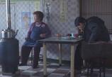 Сцена из фильма Время пса и волка / Gae oi neckdae sa yiyi chigan (2006) Время пса и волка сцена 4