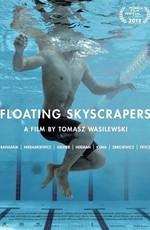Смотреть онлайн фильмы бесплатно кинотека.